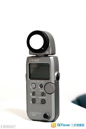 Sekonic L 358 測光錶