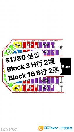 SBS SUPER CONCERT IN HONG KONG 2019 $1780坐位