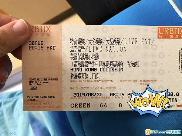 [原價]蕭敬騰娛樂先生演唱會  8月30日 單張 前排