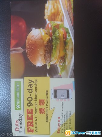 Ruby Tuesday 90日半價會員coupon