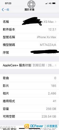 99%新iPhone XS Max 256 Black港行
