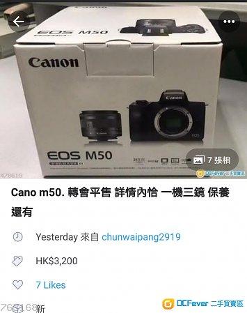 Canon EOS M5 連 15-45mm 11-22mm 及32mm F1. 4 一機三鏡套裝