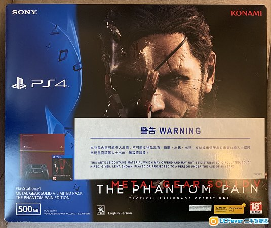 PlayStation 4 PS4 (500GB) + Hori TAC G2 (99%new,100%冇壞有盒全套,無保)