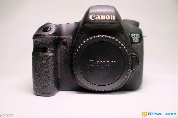 Canon 6D mark I + 35mm 1.4L
