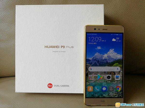 Huawei P9 Plus港行全套