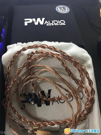 PW audio NO5 mmcx to 4.4